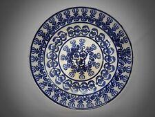 More details for antique sponge bowl