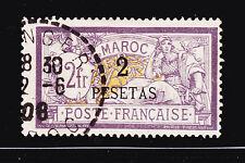COLONIES FRANCAISES MAROC N°  17 ° oblitéré, canceled, TB, cote: 113.00 €
