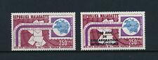 Malagasy #C129,C133 MNH, UPU & World  Cup, 1974