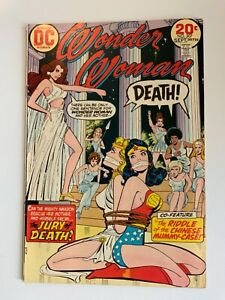 DC Wonder Woman, Volume #32,  #207, September 1973