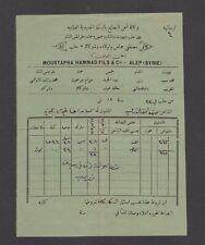Ottoman Lebanon Syria Alep Aleppo Waybill Document 1923