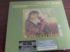 Priscilla Chan 陳慧嫻 永遠是你的朋友 LPCD 45 M2 CD Limited Numbered Edition
