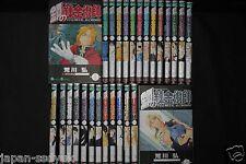 JAPAN Fullmetal Alchemist Manga 1~27 Complete Set (book