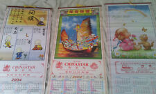 CALENDRIERS CHINOIS LOT DE 6 ESTAMPES PUBLICITAIRES 2002 2004 2012 2013 2014