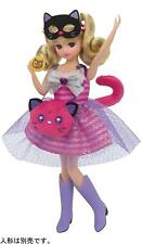 Takara Tomy Licca-chan LW-19 Magical Cat Doll Dress Only w/ Tracking NEW