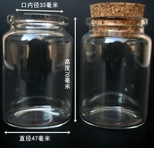2pcs 80ml Empty Sample Vials Clear Glass Bottles with Corks Jars