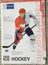Nagano 98 Winter Olympic hockey program Gold Medal Final (Czech vs. Russia)