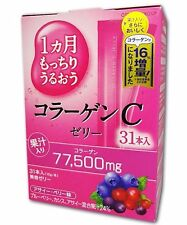 New Earth Biochemical Beauty Jelly 10g x 31sticks Collagen C From Japan F/S