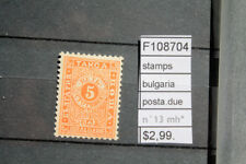 STAMPS BULGARIA POSTAGE DUE YVERT N°13 MH* (F108704)
