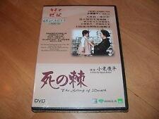 』DVD Haha 松山善三 Matsuyama Zenzo 『母 Mother