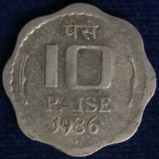 INDIA 10 PAISE 1986 #1962A
