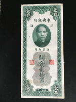 UNC Set of 3 Shenzhou Tiangong Test Commemorative Banknotes
