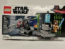 LEGO Star Wars: A New Hope Death Star Cannon 75246 NEW IN BOX 159 pieces