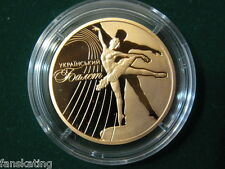 Ukraine 50 UAH 2010: Ukrainian Ballet 1/2 Oz Gold coin PROOF