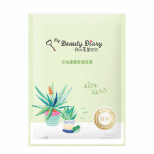 [MY BEAUTY DIARY] Aloe Vera Soothing Facial Sheet Mask x 1 Piece BRAND NEW