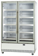 Skope - BME Active Core - 1200-A -  2 Glass Door Chiller. Weekly Rental $39.00