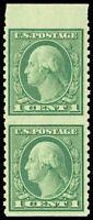 538a, Mint XF NH Imperforate between pair Cat $125.00+  - Stuart Katz