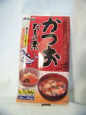 Katsuo Bonito Fish Soup Stock Japan Dashi Powder Individual Pack Miso Udon Soup