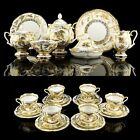 Russian Imperial Lomonosov Porcelain Bone Tea Set Fabulous Butterflies 6/30 Gold