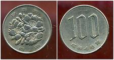 JAPON  100  yen   1973  ( 48 )   ( bis )