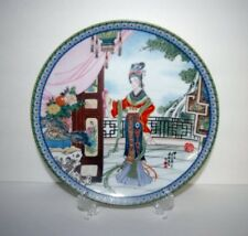 """Imperial Jingdezhen """"Beauties of the Red Mansion"""" *Hsi- feng* Collector Plate #3"""