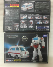 TAKARA Transformers MP30 Ambulance Master MP-30