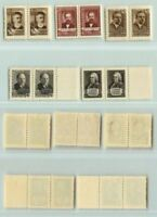 Russia USSR ☭ 1957 SC 1951-1955 MN, pair . e3112