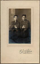 1890s JAPAN ANTIQUE ORIGINAL PHOTO Japanese Two Men Kimono vtg old aa31