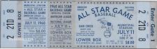 1 1960 ALL-STAR GAME VINTAGE UNUSED FULL TICKET BASEBALL reproduction laminated!