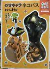 Studio Ghibli My Neighbour Totoro Bus balance blocks game action figure fun pack