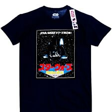 Star Wars -  Japanese The Saga Continues Official Licensed T-Shirt