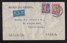 CHINA STAMP COVER SHANGHAI LETTER 1948 to ENGLAND via HONG KONG