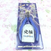 God Hand GH-SPN-120 Ultimate Nipper 5.0 Plastic model Tools 79137 JAPAN