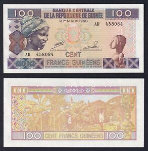 Guinea 100 francs guinéens 2012 FDS/UNC  B-02