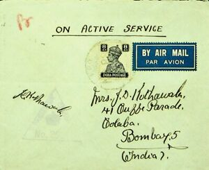 INDIA 1941 WWII ON ACTIVE SERVICE AIRMAIL CENSORED COVER W/ 8as KGVI TO BOMBAY