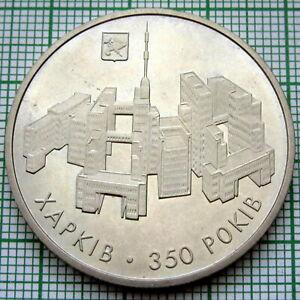 UKRAINE 2004 5 HRYVEN, 350th ANNIVERSARY OF KHARKIV, UNC