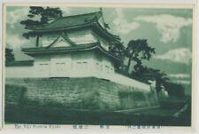 Japan Nijo Fortress Kyodo on c. 1912 Vintage Color Postcard