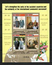 Korea 1984 Korean Relationships MNH