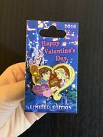 Disney Happy Valentine's Day *Tangled Rapunzel Flynn* Limited Edition LE Pin