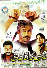 NAGRI DATA DI - (PUNJABI) NEW ORIGINAL LOLLYWOOD DVD – FREE UK POST