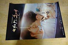 Descendants of the Sun OST Vol. 2 (KBS TV Drama) *Official POSTER* K-POP