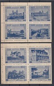 Portugal - Cinderellas Nice Set MNH 2 (Read)