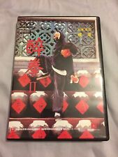 JACKIE CHAN DRUNKEN MASTER 2 UNCUT DVD VERY RARE CHINESE IMPORT THACKRAL