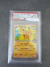 PSA 10 Gem Mint Pokemon Center Pikachu Promo 206/XY-P Japanese