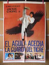 A1381     EL AGUILA ACECHA LA GUARIDA DEL TIGRE KARATE KUNG FU
