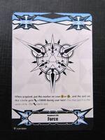 Imaginary Gift Force Promo - Vanguard Card # J89
