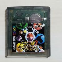 GB Pokemon Card GB 2 Team GR Box Game Boy Retro Vintage Game Soft Nintendo