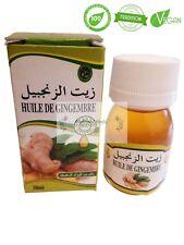 Huile de gingembre végétale 100% BIO et Naturel / Pure Ginger Bio oil - 30ml