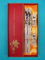 Gift Set of Black White Chinese Porcelain Chopsticks with Panda Pictures