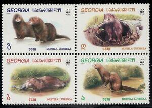 #209b - Georgia - 1999 WWF - Wildlife -  MNH  VF  superfleas  cv$12